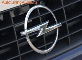 Эмблема Opel на решетку радиатора