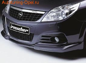 Накладка на бампер передний Opel Vectra C (рестайлинг)
