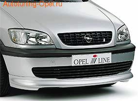 Накладка на бампер передний Opel Zafira A