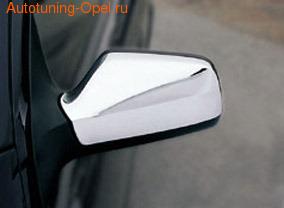 Накладки на зеркала бокового вида для Opel Astra G