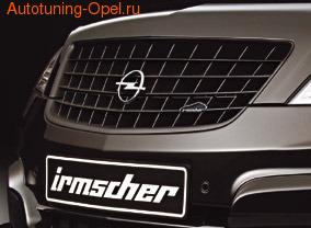 Решетка радиатора Opel Antara (дорестайлинг) черная