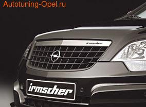 Решетка радиатора Opel Antara (дорестайлинг) черная в дизайне Alu-Optik