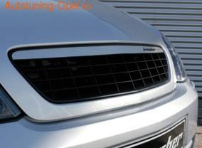 Решетка радиатора Opel Astra G с планкой из высококачественной стали