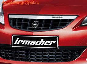 Решетка радиатора Opel Astra J Хэтчбек, Sports Tourer (дорестайлинг) с планкой в дизайне Alu-Optik