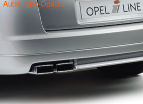 Глушитель со сдвоенной насадкой слева для Opel Signum (1,8 л)