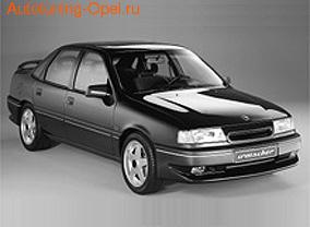 Заглушка для порогов задняя правая для Opel Vectra A