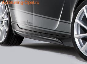 Пороги Opel Insignia Хэтчбек, Седан, Sports Tourer