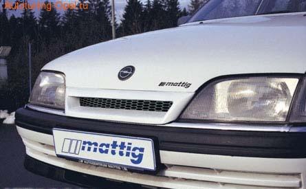 Решетка радиатора Opel Omega A