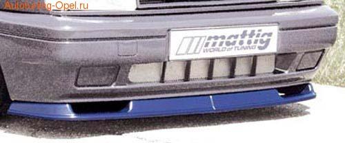 Накладка на бампер передний Opel Vectra B (Тип A)