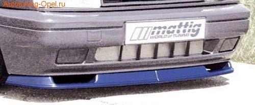 Накладка на бампер передний Opel Astra F (Тип A)