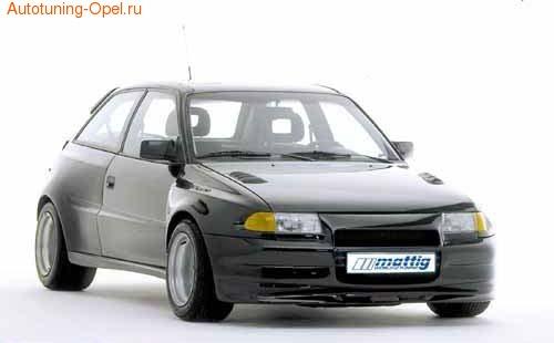 Бампер передний Opel Astra F в стиле Extrem