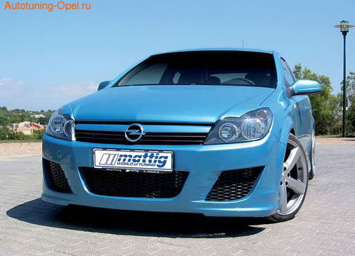 Бампер передний Opel Astra H без омывателей фар