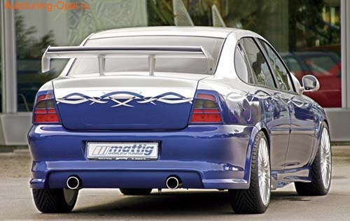 Бампер задний Opel Vectra B