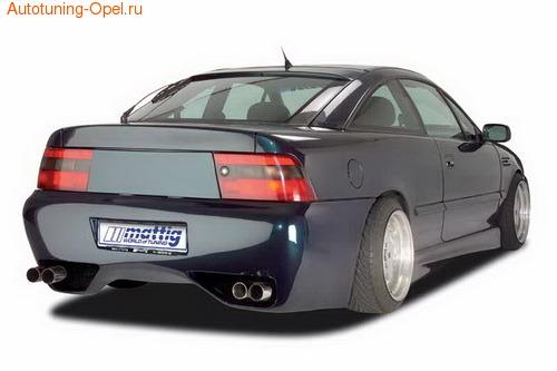 Бампер задний Opel Calibra
