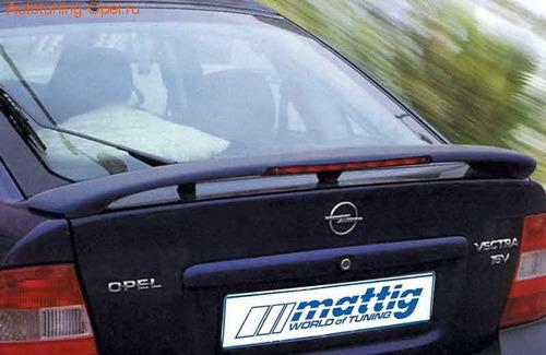 Спойлер задний Opel Vectra B с третьим дополнительным стоп-сигналом