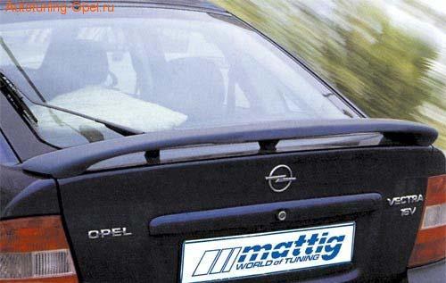 Спойлер задний Opel Vectra B