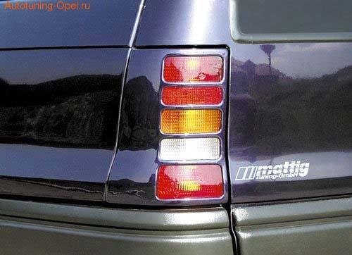 Накладки на фонари Opel Astra F