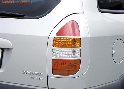 Накладки на фонари Opel Zafira A