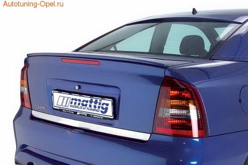 Накладка на бампер задний Opel Astra G