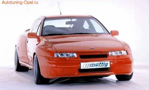 Пороги Opel Calibra в стиле Extrem