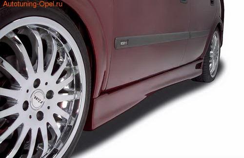 Пороги Opel Astra G