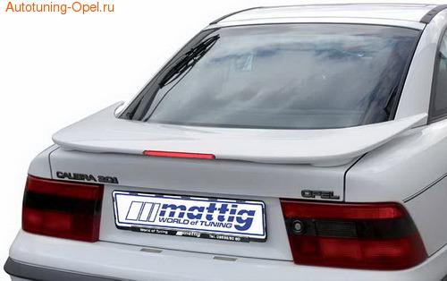 Спойлер задний Opel Calibra с третьим дополнительным стоп-сигналом