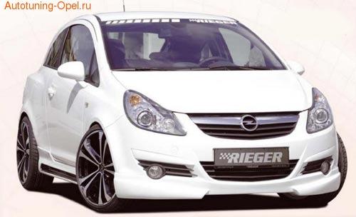Обвес на Opel Corsa D со штатным глушителем от компании Rieger