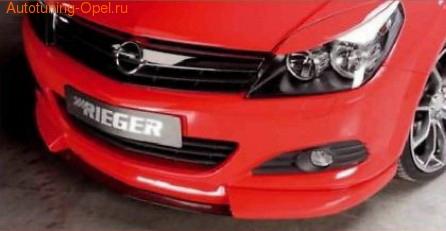 Сплиттер для накладки на бампер передний Opel Astra H GTC