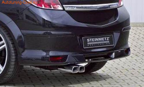 Глушитель Opel Astra H со сдвоенной насадкой к двигателям 1,4, 1,6, 1,8 и 1,7 CDTI, 1,9 CDTI и 2.0 Turbo (125 kW)