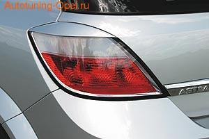 Накладки на фонари Opel Astra H в стиле GS/R