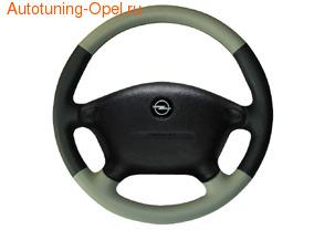 Руль для Opel Vectra B с черными кожаными вставками