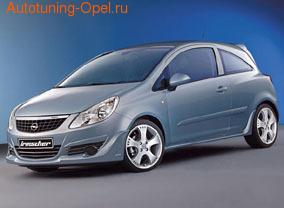 Руль для Opel Corsa D в черной коже