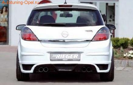 Обвес на Opel Astra H 5-ти дверная с глушителем с выхлопом на две стороны от компании Rieger с шелкографией под карбон