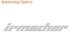 Наклейка Irmscher серебристо-серого цвета для автомобилей Opel