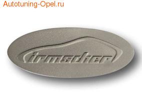 Эмблема с логотипом Irmscher для автомобилей Opel