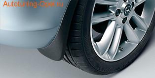 Брызговики задние Opel Corsa D