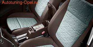 Подлокотник для Opel Meriva B цвета какао