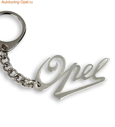 Брелок Opel Classic
