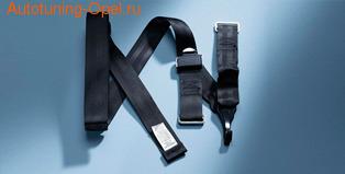 Комплект ремней безопасности для детского кресла Opel Duo ISOFIX