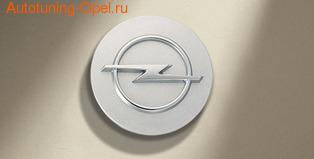 Центральный колпачек ступицы диска Opel Corsa D, Opel Meriva B