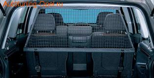 Сетка в багажное отделение вертикальная Opel Vectra C