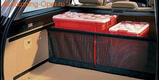 Сетка в багажник заградительная FlexOrganizer для Opel Vectra C Универсал