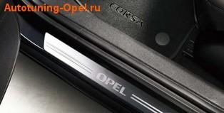 Накладки на пороги Opel Corsa E 5-дверная в стиле OPC Line