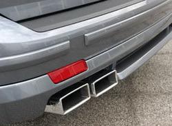 Накладка на бампер задний Opel Vectra C Универсал с вырезом слева