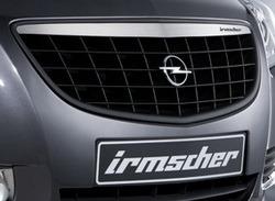 Решетка радиатора Opel Insignia Хэтчбек, Седан, Sports Tourer (дорестайлинг) с планкой в дизайне Alu-Optik