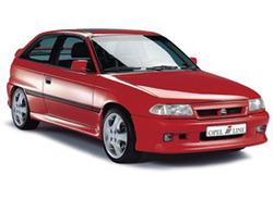 Пороги справа Opel Astra F