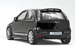 Диффузор в бампер задний Opel Corsa C