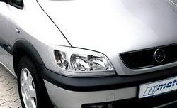 Реснички на фары Opel Zafira A
