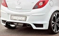 Глушитель Opel Corsa D на две стороны с двумя насадками к двигателям 1.0l, 1.2l, 1.3l, 1.4l, 1.7l