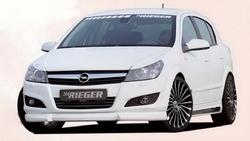 Пороги Opel Astra H Хэтчбек в стиле Carbon-Look